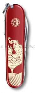Victorinox Huntsman  Year of the rooster 2017 2017 Limited Edition 1.3714.E6